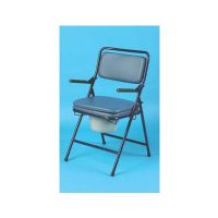 blue padded folding commode chair