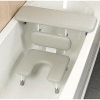 Bath Board and Seat System Ascot Cutout Seat